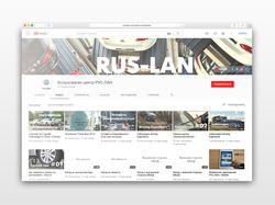 YouTube канал офицального диллера Volkswagen в МСК