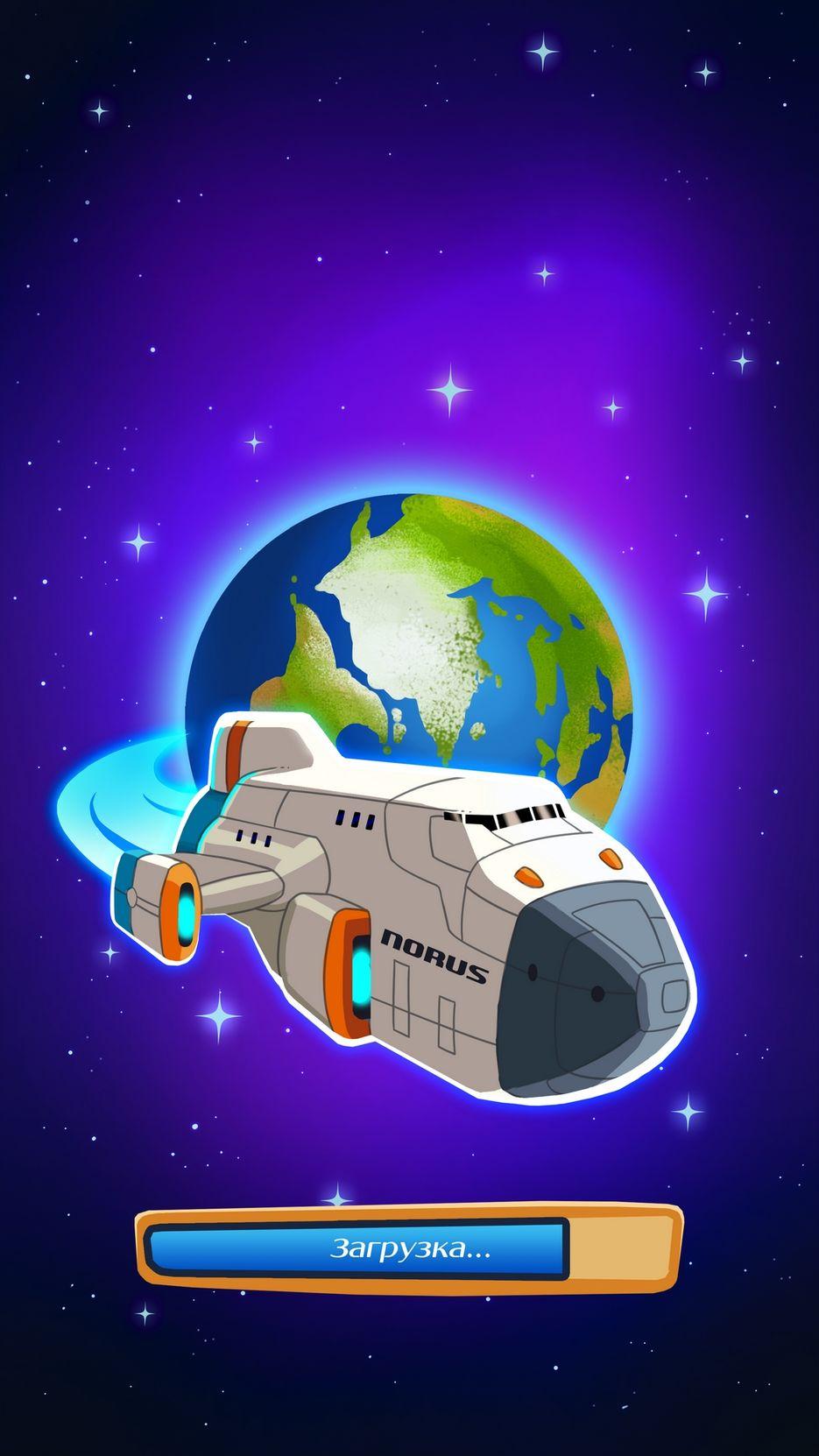 freelancer explorer русская версия