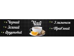 Информативные вывески в кафе