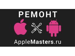 Световой короб для AppleMasters.ru
