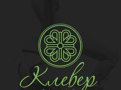 Дизайн полиграфии : Логотипы / Фирменный стиль