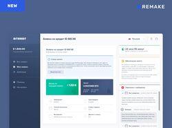 Редизайн dashboard части сервиса - BITEREST.COM