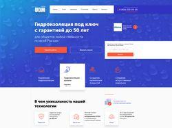 Корпоративный промо-сайт для UDM group