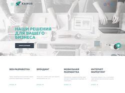 Верстка сайта thekairus.com