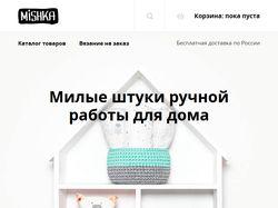 Магазин Мишка