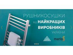 """Слайды для интернет-магазина """"Rushnykosushka"""""""
