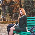 Кристина Донник