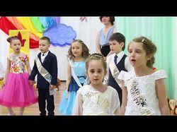Клип по материалам выпускного в детском саду