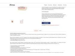 Наполнение сайта new.primus.net.ua (CMS Wordpress)