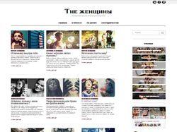 Создание сайта для проекта The Zhenshiny -1 версия