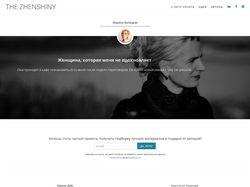 Разработка сайта на основе создания темы WordPress