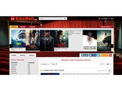 Создание и администрирование онлайн кинотеатра