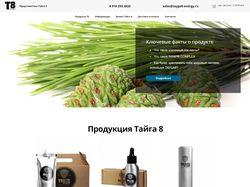 tayga8-energy.ru