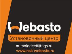 Логотип для сети СТО