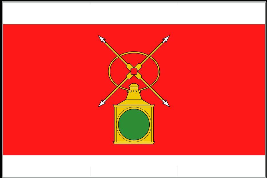 Флаг города Рузаевка.