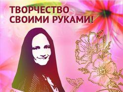 Оформление группы в Одноклассниках