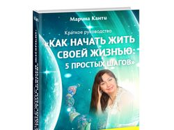 3D обложки - книги в Вконтакте