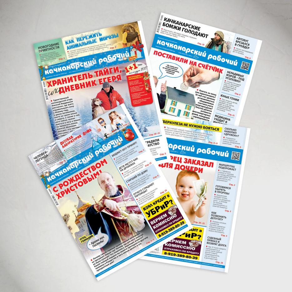 Фрилансер верстка газеты фрилансеров заставят платить налоги