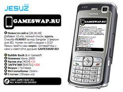 Дизайн Gameswap.ru