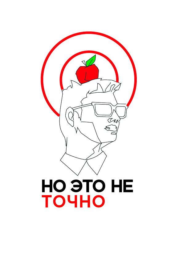 лого для команды в интеллектуальной игре