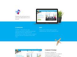РСПП дизайн сайта для образовательного центра МБА