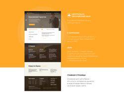 Центрально-европейский банк, дизайн сайта.