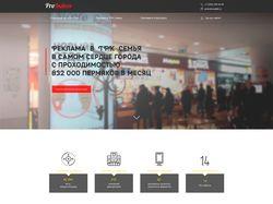 UI дизайн сайта ProIndoor