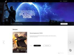 UX&UI дизайн сайта NEPA