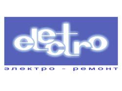 Логотип торговой фирмы Электро-ремонт
