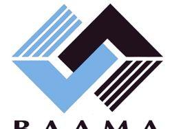 Логотип производственной фирмы