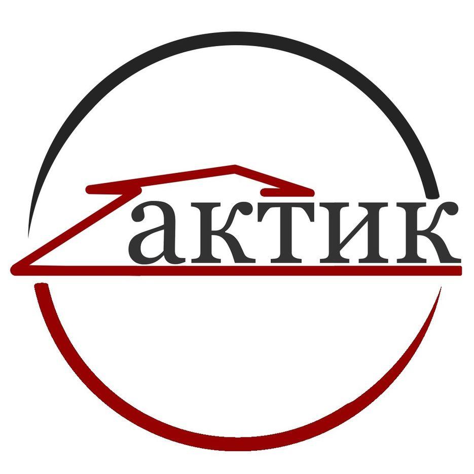 Редизайн логотипа. Оригинал