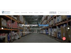 """Официальный дилер компании """"ПЕНТА-91"""""""