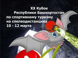 флажок на фестиваль