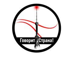 Логотип новостного канала