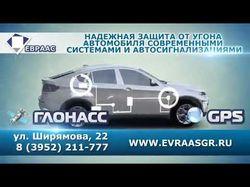 Рекламный ролик для ТВ