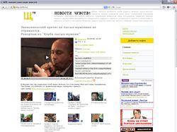 ЩТВ: интернет-канал видео новостей