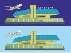 иллюстрация аэропорт