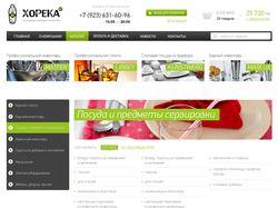 Дизайн сайта HoReCa-NK