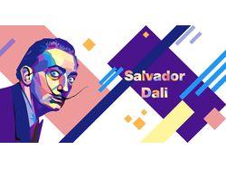Сальвадор Дали (WPAP)