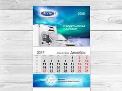 Календарь Arctic