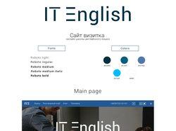 IT English/сайт визитка