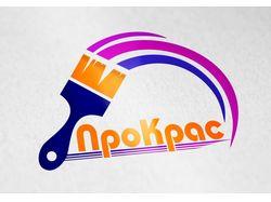 лого прокрас