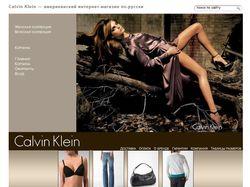 Описания товаров для интернет-магазина одежды