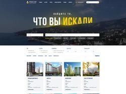 Сайт-каталог - Главная