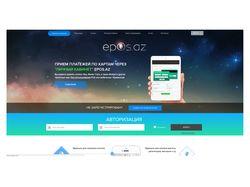 Доработки по системе онлайн-оплаты Epos.az