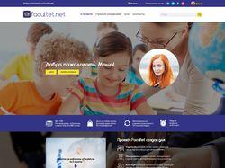 Проект по образованию Facultet.net