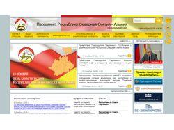 Сайт Парламента РСО-Алания