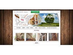 Сайт каталог по изготовлению мебели