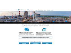 Информационный сайт компании