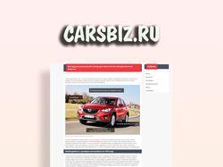 Сайт автомобильной тематики CarsBiz